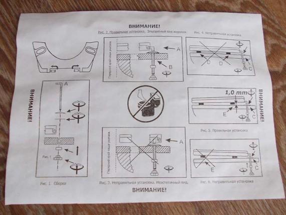 инструкция по сборке сиденья
