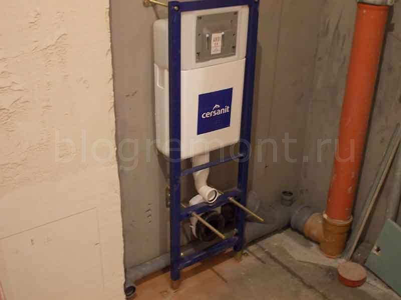 ustanovka-installyacii