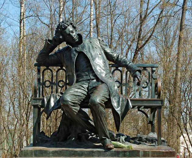 Пушкин о железных дверях